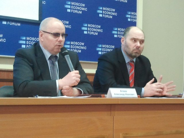 Круглый стол «Россия в ЕАЭС и БРИКС: инновационный прорыв»