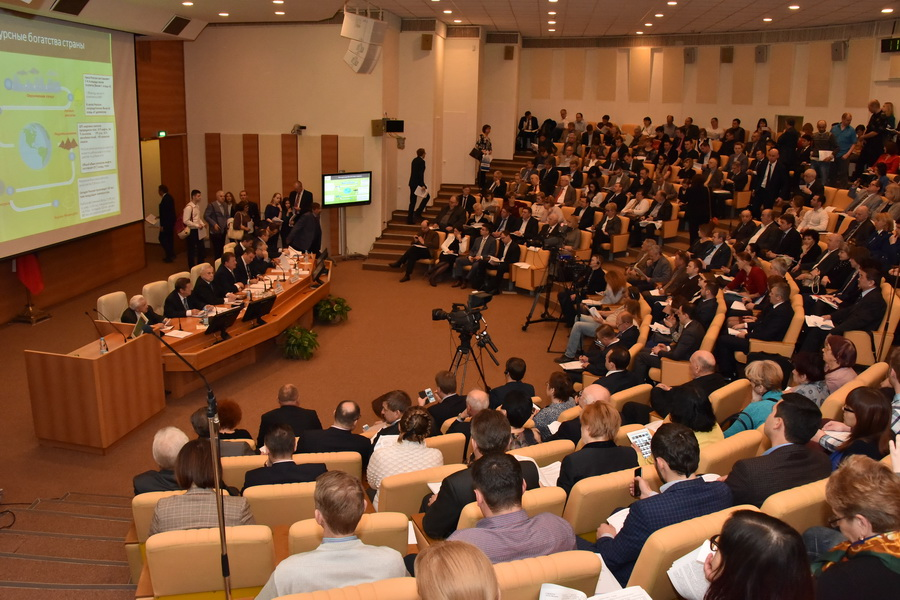 Заседание Высшего экологического совета