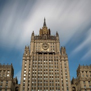 Состоялось заседание рабочей группы МИД России по вопросам деятельности НПО
