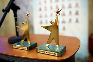 XIII Общероссийский конкурс молодежных исследовательских проектов в области энергетики