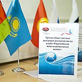 Третье заседание дискуссионного клуба «Евразийский межнациональный ковчег»