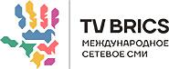 Телеканал TV BRICS