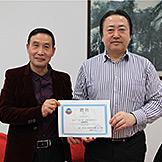 Соглашение о сотрудничестве подписано между Российско-Китайским бизнес-парком и Исследовательским институтом национальной живописи и искусства западного Китая