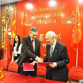 Подписание шестистороннего Соглашения о сотрудничестве состоялось в ходе цивилизационной сессии в Российско-Китайском бизнес-парке