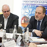 Проблемы Евразии: от теории к практике