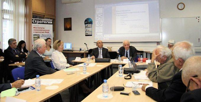 XVI заседание Ялтинского цивилизационного клуба